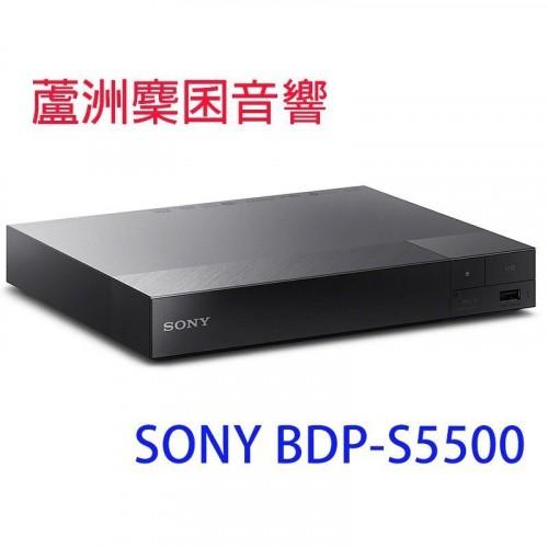 BDP-S5500