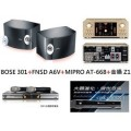 BOSE 301+FNSD A6V+MIPRO AT-668+金嗓 Z1