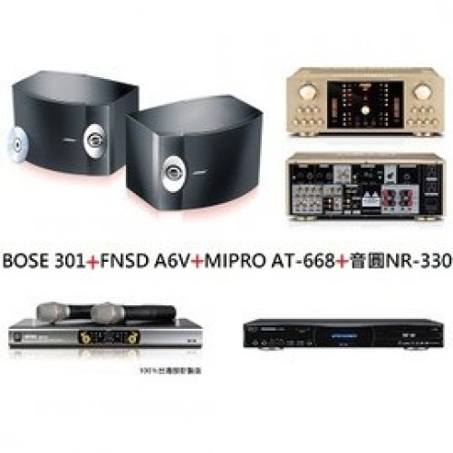 BOSE 301+FNSD A6V+MIPRO AT-668+音圓 NR-330