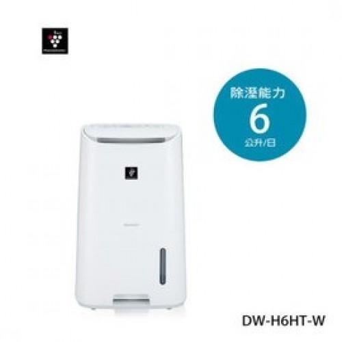 DW-H6HT-W