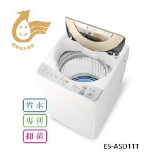 ES-ASD11T