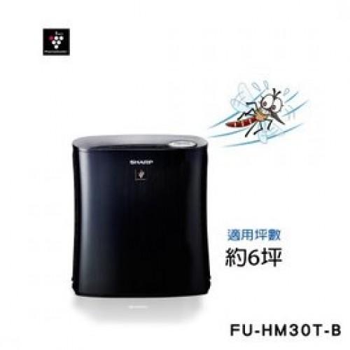FU-HM30T-B