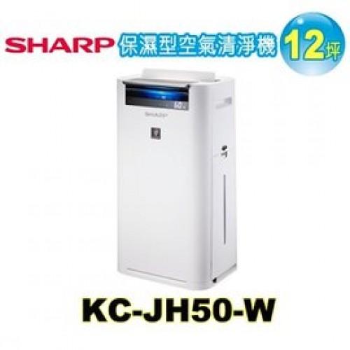 KC-JH50-W