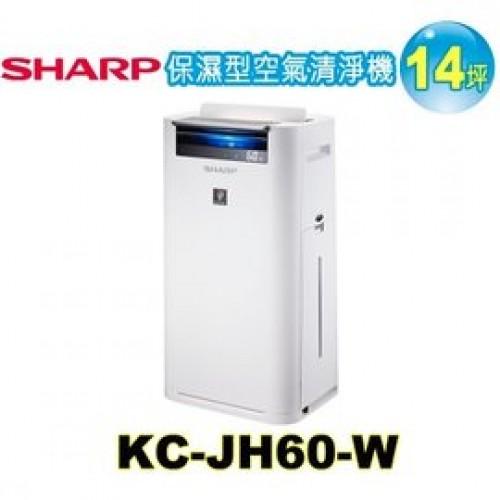 KC-JH60-W