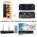 KENWOOD LS-V320+FNSD A8V+TEV TR-760+金嗓 A1