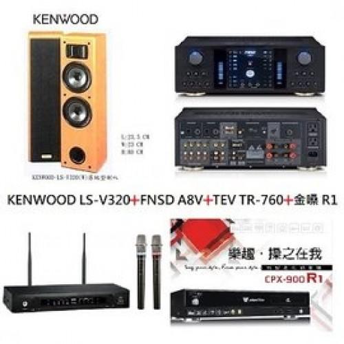 KENWOOD LS-V320+FNSD A8V+TEV TR-760+金嗓 R1