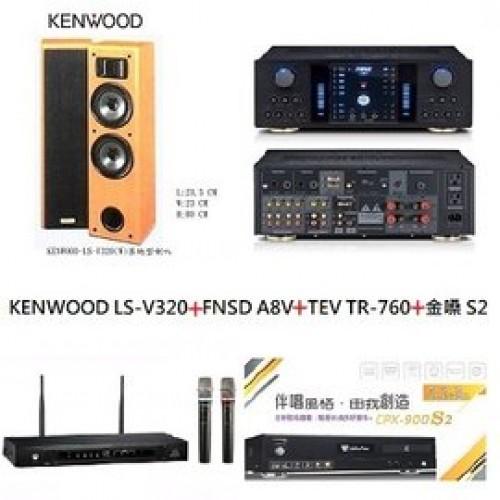 KENWOOD LS-V320+FNSD A8V+TEV TR-760+金嗓 S2