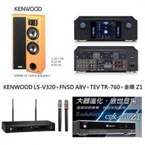 KENWOOD LS-V320+FNSD A8V+TEV TR-760+金嗓 Z1
