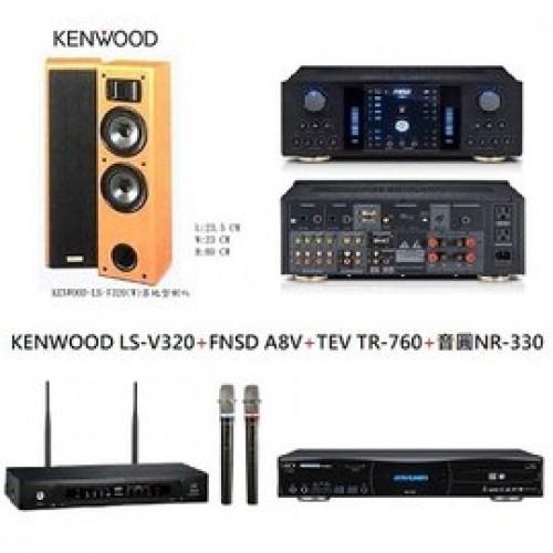 KENWOOD LS-V320+FNSD A8V+TEV TR-760+音圓 NR-330