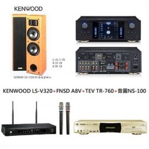 KENWOOD LS-V320+FNSD A8V+TEV TR-760+音圓 NS-100