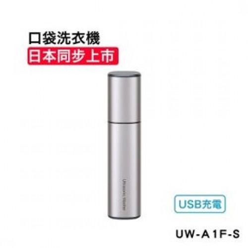 UW-A1F-S