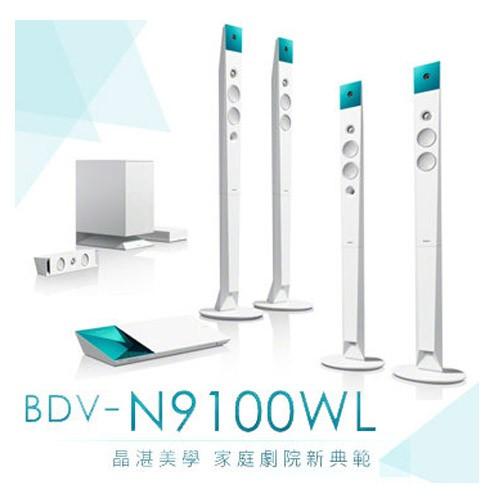 BDV-N9100