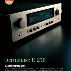 345期Accuphase E-270-1