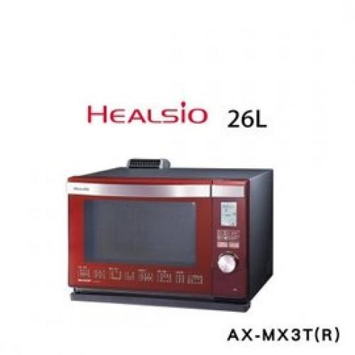 AX-MX3T(R)