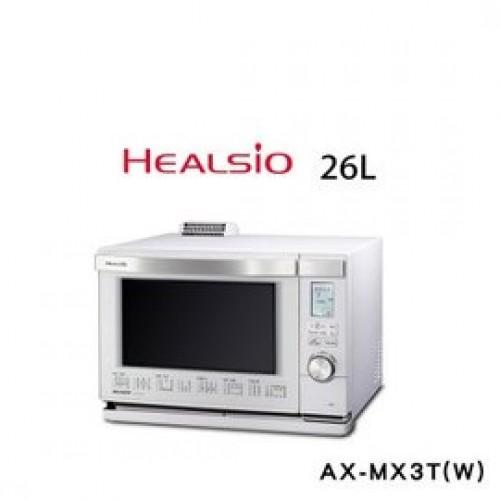 AX-MX3T(W)