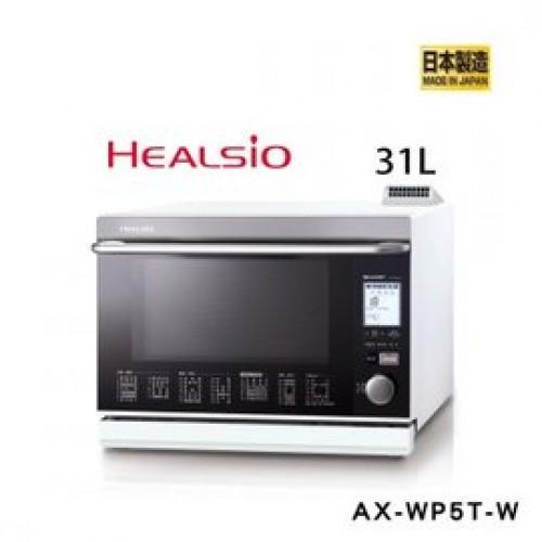 AX-WP5T(W)