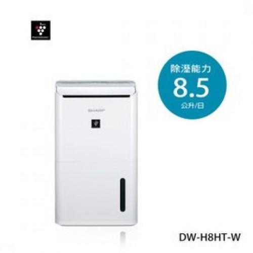 DW-H8HT-W