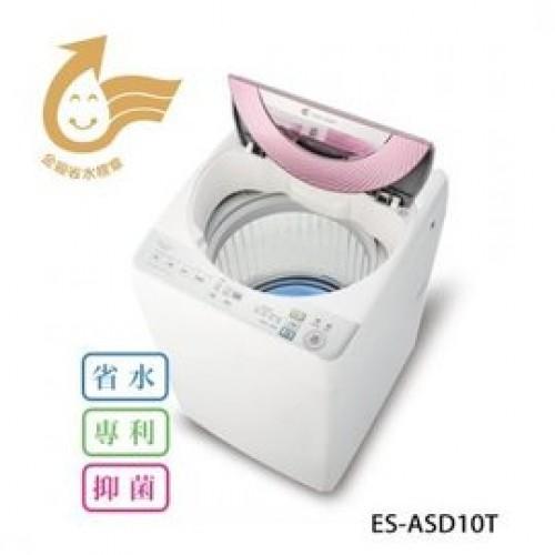 ES-ASD10T
