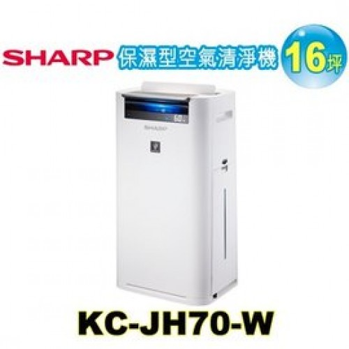 KC-JH70-W