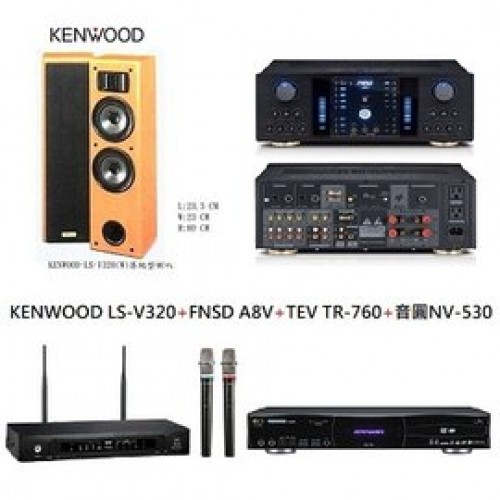 KENWOOD LS-V320+FNSD A8V+TEV TR-760+音圓 NV-530