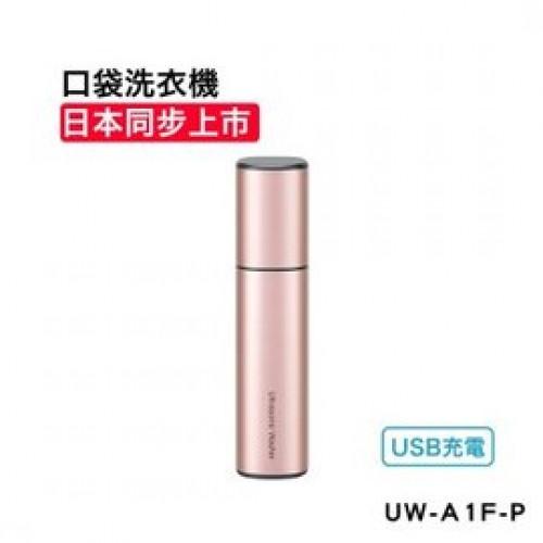 UW-A1F-P